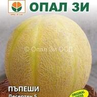 DESERTEN 5 - 3 gr - Seminte de PEPENE GALBEN BULGARESC Soi Rotund Feliat
