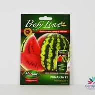 Romanza F1 – 20 sem – Seminte pepene verde tip Crimson Sweet hibrid timpuriu
