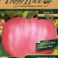 Rozov Dar (Dar Roz) 500 seminte rosii tip Inima de Bivol Gigant Roz, Florian Bulgaria