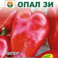 Ardei Capia de Plovdiv (Plovdivska Kapia) – 10 gr – Seminte de Ardei Capia Soi Semitimpuriu