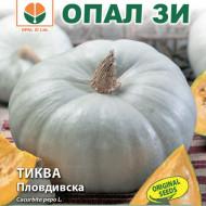 Dovleac Alb (DE PLOVDIV) - 5 gr - Seminte Dovleac Alb Bulgaresc Calitati Extraordinare, Opal Bulgaria