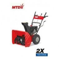 Freza zapada cu motor pe benzina Smart ME 61 / 61 cm / 5+2 viteze / 4.1 CP, MTD