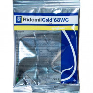 Fungicid Ridomil MZ 68 wg (250 grame), Syngenta