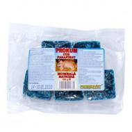 Rodenticid-Momeala raticida Prokum Cub Parafinat (300 grame), Promedivet