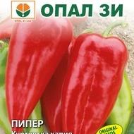 Ardei Capia Kurtovska - 50 gr - Seminte de Ardei Capia Soi semitimpuriu de la Opal Bulgaria