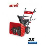 Freza zapada cu motor pe benzina Smart M 61 / 61 cm / 5+2 viteze / 4.1 CP, MTD