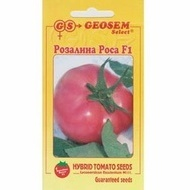 Rozalina Rossa F1 (250 seminte) seminte de tomate semitimpurii bulgaresti, GeosemSelect Bulgaria