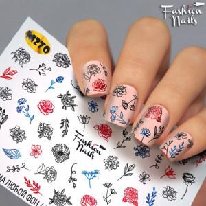Tatuaje unghii Metalic M270