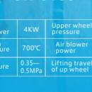 Masina de termolipit JK-610