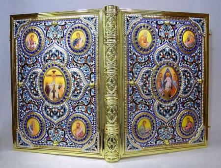 Coperta Evanghelie Ortodoxă emailată