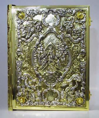 Coperta pentru Sfânta Evanghelie