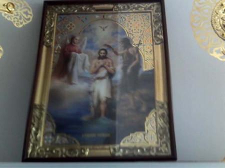 Icoana,Botezul Domnului