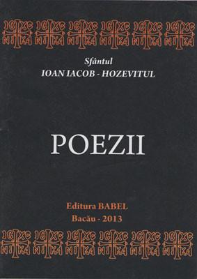 Sfantul Ioan Iacob-Hozevitul POEZII