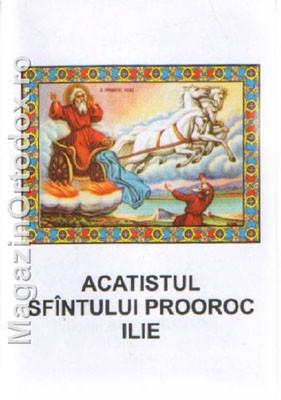Acatistul Sfantului Prooroc Ilie-la vreme de seceta