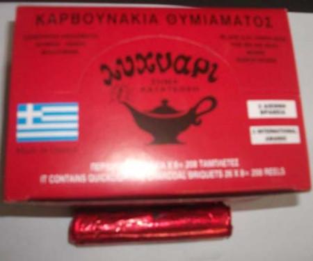Carbune Grecia