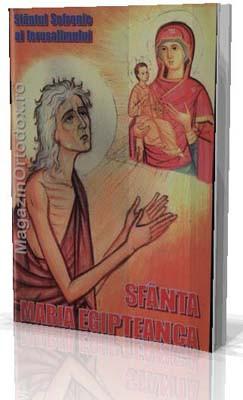 Sfantul Sofronie al Ierusalimului-Sfanta Maria Egipteanca
