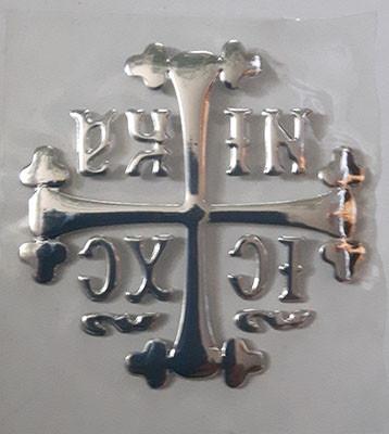Abtibild cu Cruce auto auriu si argintie