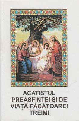 Acatistul Preasfintei si de viata facatoarei Treimi
