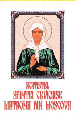 Acatistul Sfintei Cuvioase Matrona din Moscova