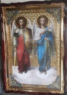 Icoana mare aurita Sfintii Arhangheli Mihail si Gavril