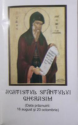 Acatistul Sfantului Gherasim(Data praznuirii:16 august-20 octombrie)