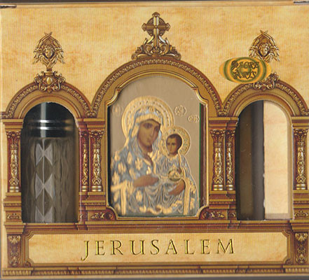 Esenta mir JERUSALEM