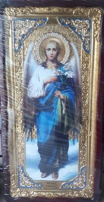 Icoana mare Sfantul Arhanghel Gavril