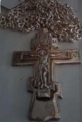 Cruce pectorala argintata