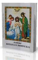 Acatistul Botezului Domnului(6 ianuarie)
