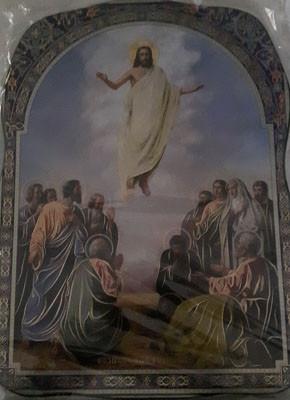 Icoana Domnul Nostru Iisus Hristos
