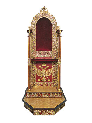 Tron Episcopal