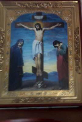 Icoana Sfintei Cruci