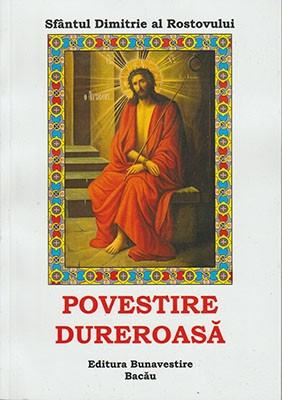 Sfantul Dimitrie al Rostovului-POVESTIRE DUREROASA