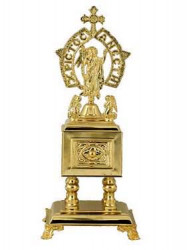 Chivotul altar,aurit si alamă