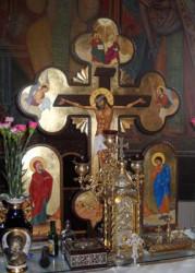Cruce pentru Sfantul Altar Pictata