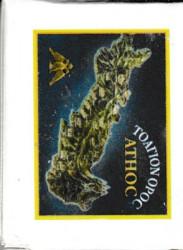 Tamaie din Grecia la cutie