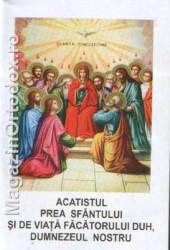 Acatistul catre Preasfantul si de viata facatorul Duh Dumnezeul nostru-aducator de multa intelepciune si luminarea mintii pentru invatatura si reusita la examene