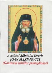 Acatistul Sfantului Ierarh Ioan Maximovici facatorul de minuni al vremurilor noastre-Arhiepiscop de Shanghai,Bruxelles si San-Francisco(Gonitorul stihiilor primejdioase)