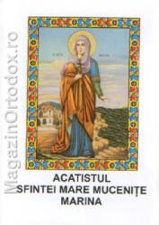 Acatistul Sfintei Mari Mucenite Marina