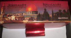 Carbune Jerusalem(rola mare)