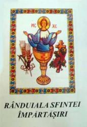 Randuiala Sfintei Impartasanii