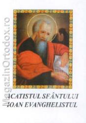 Acatistul Sfantului Ioan Evanghelistul