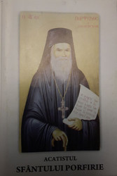 Acatistul Sfantului Porfirie-2 decembrie-
