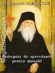 Arhimandrit Cleopa Ilie-Indreptar de spovedanie pentru monahi