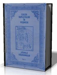Cele 24 de vami ale vazduhului. Calea Sufletelor in vesnicie. (Vol.II)