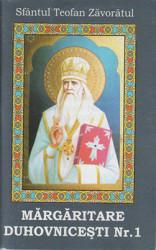 Sfantul Teofan Zavoratul-Margaritare duhovnicesti