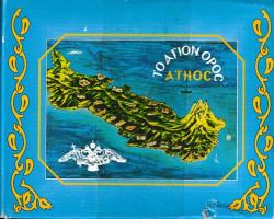 Tamaie Sfantul Munte Athos