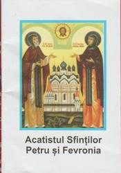 Acatistul Sfintilor Petru si Fevronia