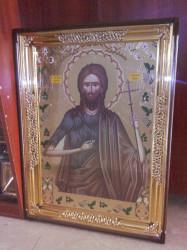 Icoana aurita cu Sfantul Ioan Botezatorul
