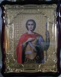 Icoana Sfantului Gheorghe